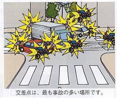 大爆笑,おもしろ,ネタ画像,まとめ003