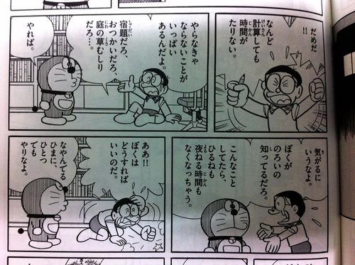 感動,漫画,名言,画像,まとめ008