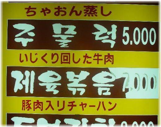 ひどすぎる,海外,間違え,日本語,画像,まとめ010