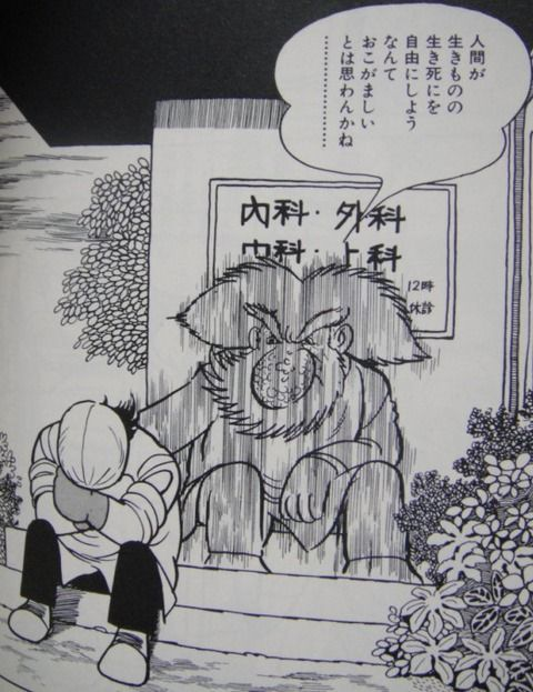感動,漫画,名言,画像,まとめ014