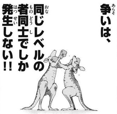 漫画,名言,画像,まとめ022
