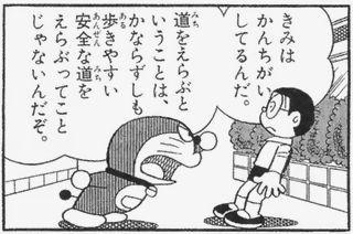 漫画,名言,画像,まとめ038