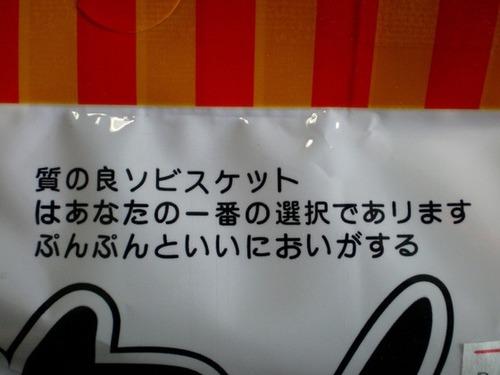ひどすぎる,海外,間違え,日本語,画像,まとめ040