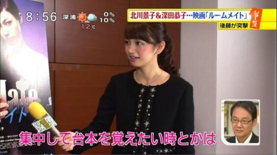 日テレ,女子アナ,後藤晴菜,激カワ,厳選,画像,まとめ001