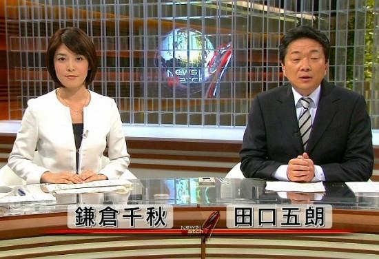 鎌倉千秋,NHK,女子アナ,激カワ,厳選,画像,まとめ002