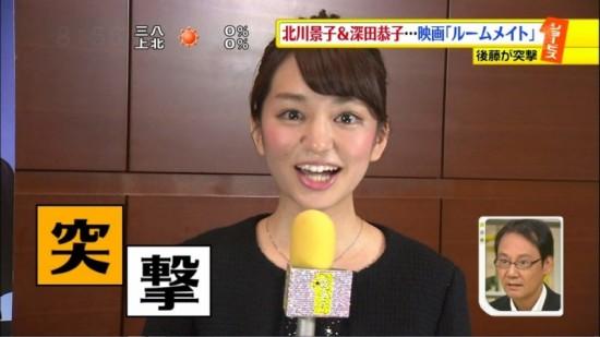 日テレ,女子アナ,後藤晴菜,激カワ,厳選,画像,まとめ004