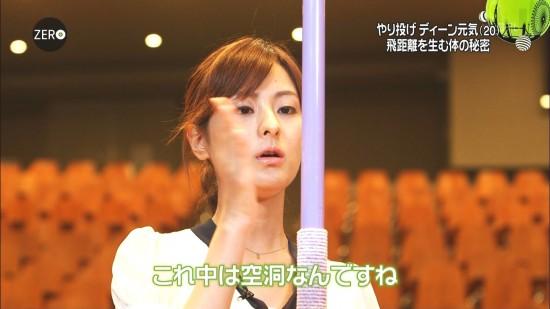 日テレ,女子アナ,徳島えりか,激カワ,厳選,画像,まとめ005