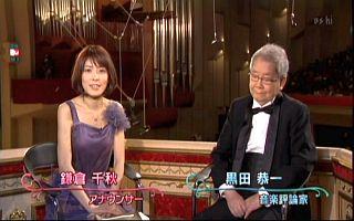 鎌倉千秋,NHK,女子アナ,激カワ,厳選,画像,まとめ007