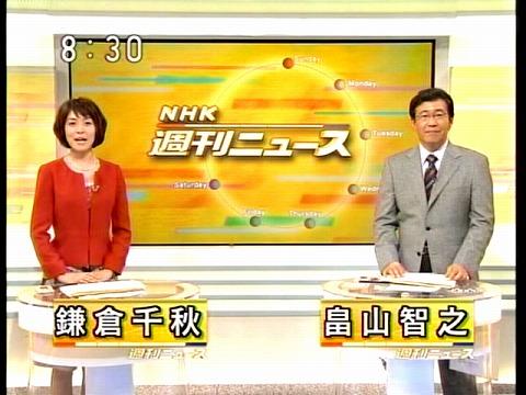 鎌倉千秋,NHK,女子アナ,激カワ,厳選,画像,まとめ009