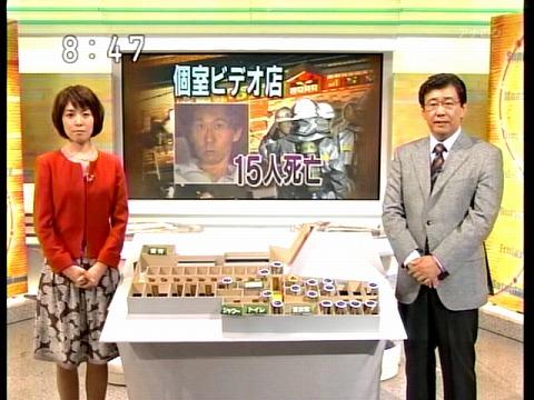 鎌倉千秋,NHK,女子アナ,激カワ,厳選,画像,まとめ010