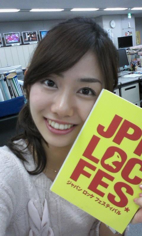 フジ,女子アナ,山﨑夕貴,激カワ,厳選,画像,まとめ015