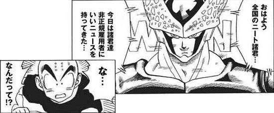 LINE,返信,漫画,アニメ,画像,まとめ022