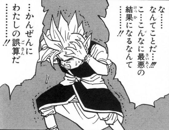 LINE,返信,漫画,アニメ,画像,まとめ034