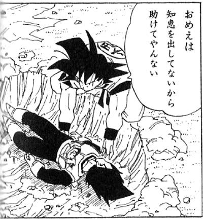 LINE,返信,漫画,アニメ,画像,まとめ105