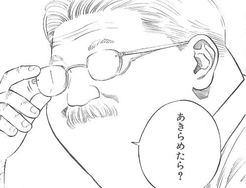LINE,返信,漫画,アニメ,画像,まとめ126