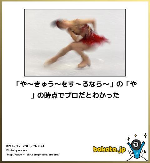 爆笑,腹痛い,bokete,画像,まとめ13027