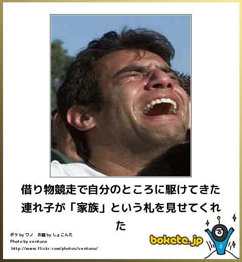爆笑,腹痛い,bokete,画像,まとめ2201