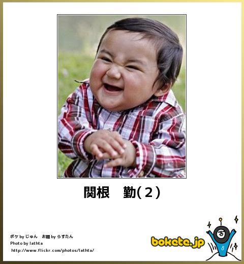 爆笑,腹痛い,bokete,画像,まとめ426