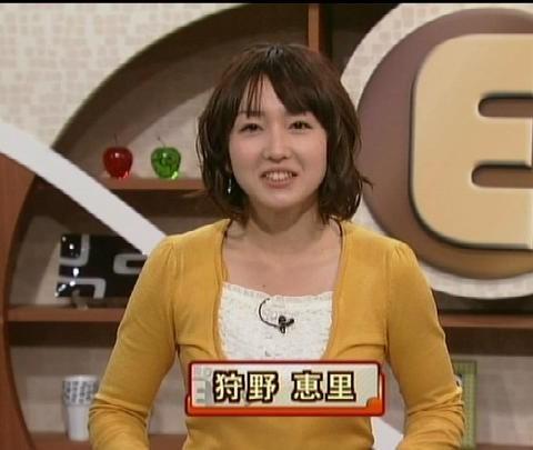 狩野恵里,テレ東,女子アナ,激カワ,厳選,画像,まとめ001