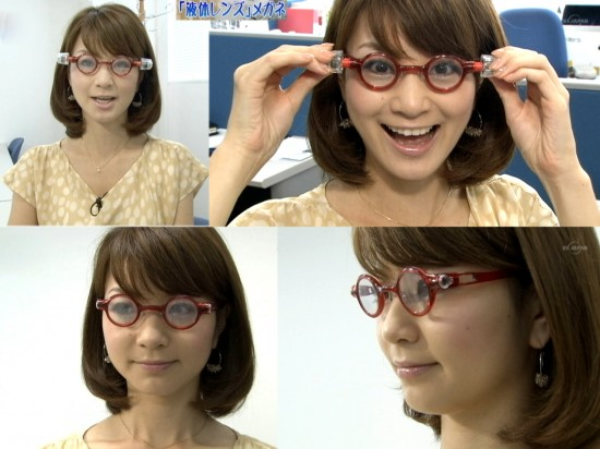美人,眼鏡っ子,女子アナ,激カワ,厳選,画像,まとめ002