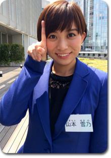 山本雪乃,テレ朝,女子アナ,激カワ,厳選,画像,まとめ007