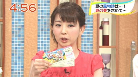 松尾由美子,テレ朝,女子アナ,激カワ,厳選,画像,まとめ010