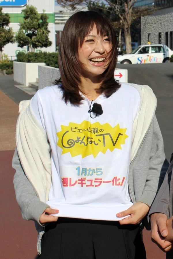 広瀬麻知子,静岡朝日テレビ,激カワ,厳選,画像,まとめ010