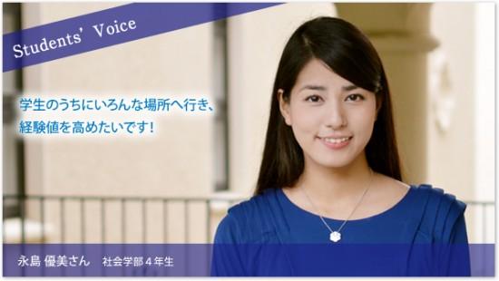 永島優美,フジ,女子アナ,激カワ,厳選,画像,まとめ011