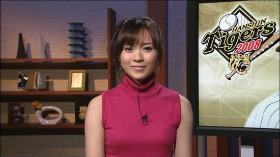 繁田美貴,テレ東,女子アナ,激カワ,厳選,画像,まとめ012