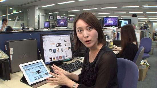 小川彩佳,テレ朝,女子アナ,激カワ,厳選,画像,まとめ013