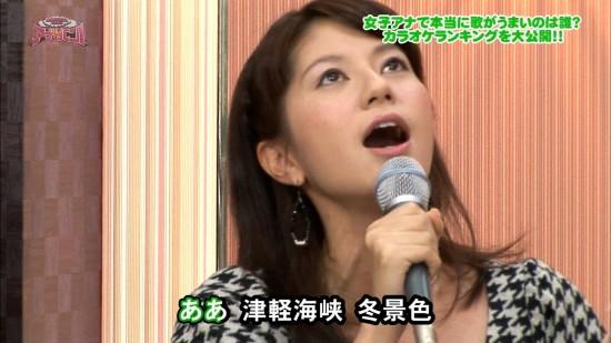 フジ,女子アナ,遠藤玲子,激カワ,厳選,画像,まとめ016