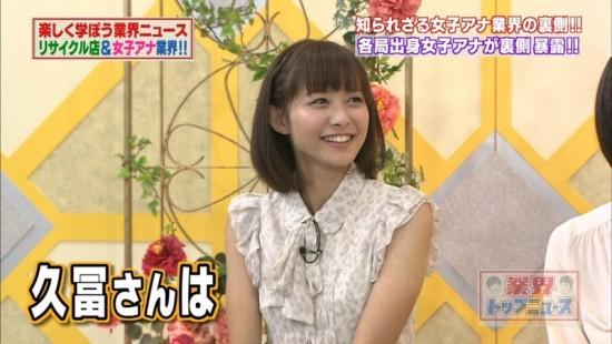 久冨慶子,テレ朝,女子アナ,激カワ,厳選,画像,まとめ019