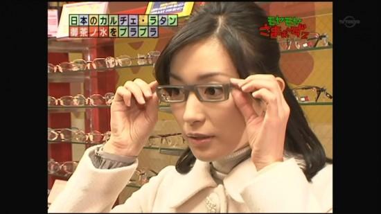 美人,眼鏡っ子,女子アナ,激カワ,厳選,画像,まとめ019