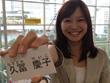久冨慶子,テレ朝,女子アナ,激カワ,厳選,画像,まとめ020