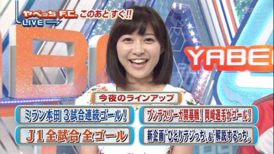 久冨慶子,テレ朝,女子アナ,激カワ,厳選,画像,まとめ021