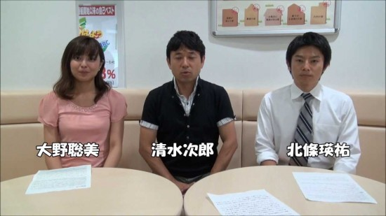 山本雪乃,テレ朝,女子アナ,激カワ,厳選,画像,まとめ023