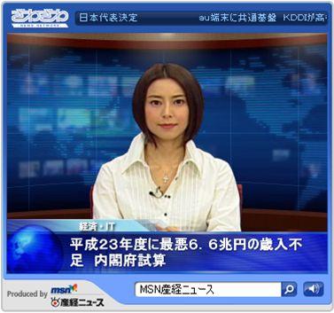 フリーアナウンサー,魚住りえ,激カワ,厳選,画像,まとめ023