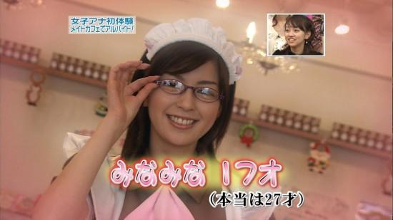 美人,眼鏡っ子,女子アナ,激カワ,厳選,画像,まとめ042