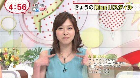 久冨慶子,テレ朝,女子アナ,激カワ,厳選,画像,まとめ043