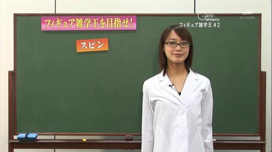 美人,眼鏡っ子,女子アナ,激カワ,厳選,画像,まとめ046
