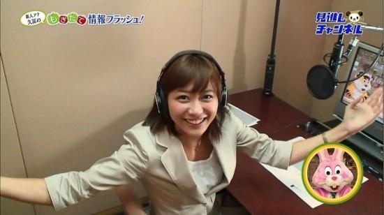 久冨慶子,テレ朝,女子アナ,激カワ,厳選,画像,まとめ048