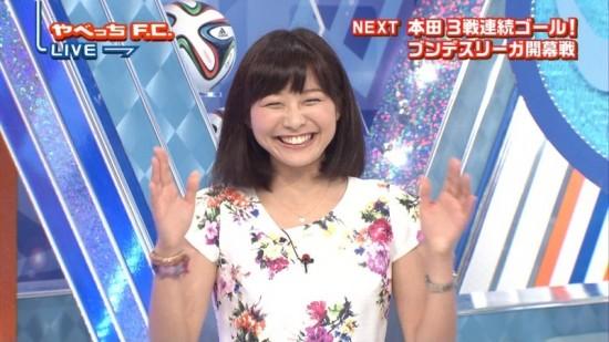 久冨慶子,テレ朝,女子アナ,激カワ,厳選,画像,まとめ054
