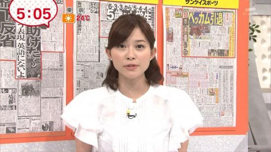 久冨慶子,テレ朝,女子アナ,激カワ,厳選,画像,まとめ061