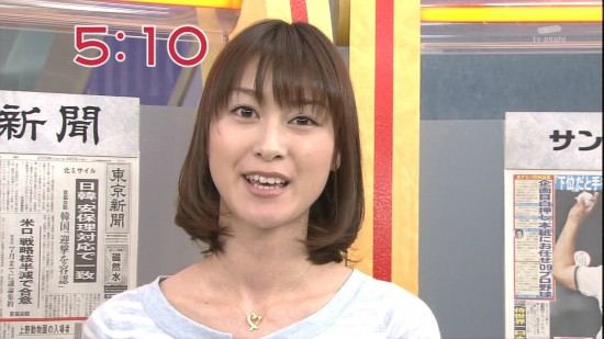 小川彩佳,テレ朝,女子アナ,激カワ,厳選,画像,まとめ066