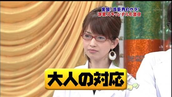 繁田美貴,テレ東,女子アナ,激カワ,厳選,画像,まとめ086