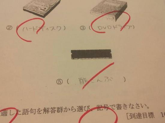 どうしてそうなった,テスト,珍回答,画像,まとめ002