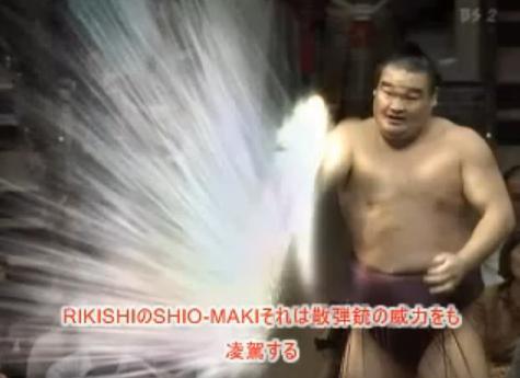 笑ったら負け,相撲,コラ,おもしろ画像006