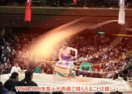 笑ったら負け,相撲,コラ,おもしろ画像009