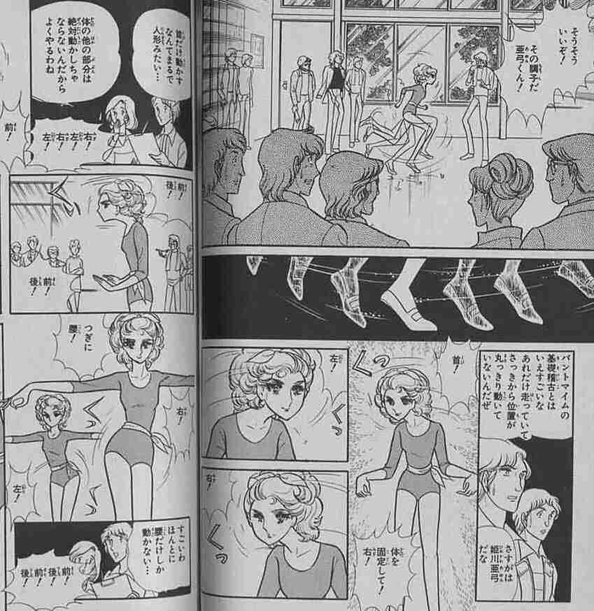 絶対に吹く,少女漫画,おもしろ画像,まとめ010