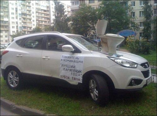 ざまぁ!,海外,違法駐車,イタズラ,画像010